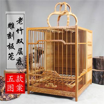 画眉鸟笼l004 老竹双层底2号雕刻板笼 (5款雕刻图案)
