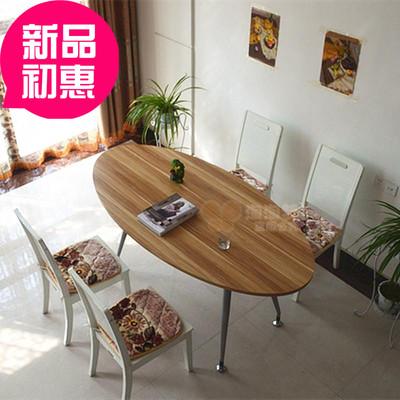 简约椭圆形会议桌小型办公会客洽谈接待桌子特价职员培训桌椅组合