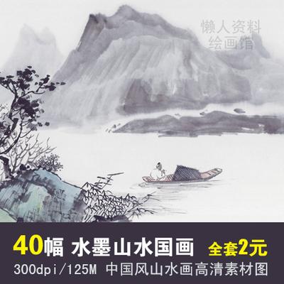 山水水墨画:江南水乡冬天彩墨国画风景图片(24)