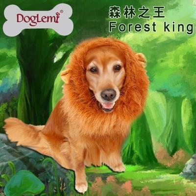 宠物狮子头狗假发 金毛萨摩大狗狮子头套 狗狗保暖围脖 带耳朵