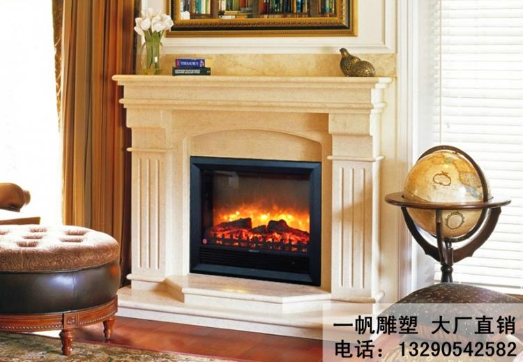 美式壁炉电视柜 别墅客厅壁炉 埃及米黄壁炉 大理石线条欧式壁炉