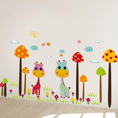 蘑菇林小鹿 客厅儿童房幼儿园教室背景墙装饰童趣贴纸 可移除墙贴