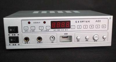 包邮12v交直流两用a60扩音机 50w车载宣传定阻功放,带usb接口