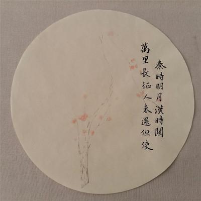 圆形水印图片