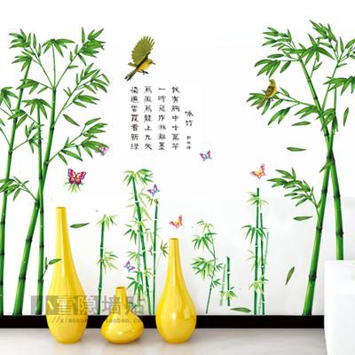 可移除 中国风竹子大型墙贴纸装饰画 客厅电视沙发背景墙装饰墙贴