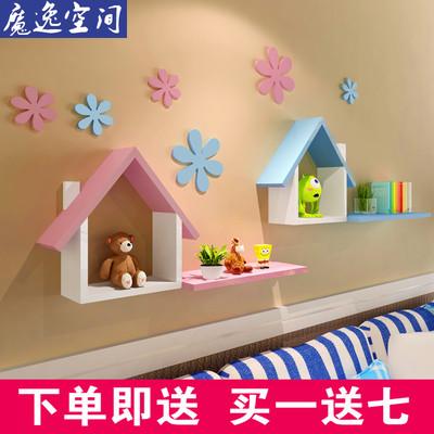 墙上置物架壁挂创意儿童房幼儿园背景墙装饰架隔板墙壁置物架墙面