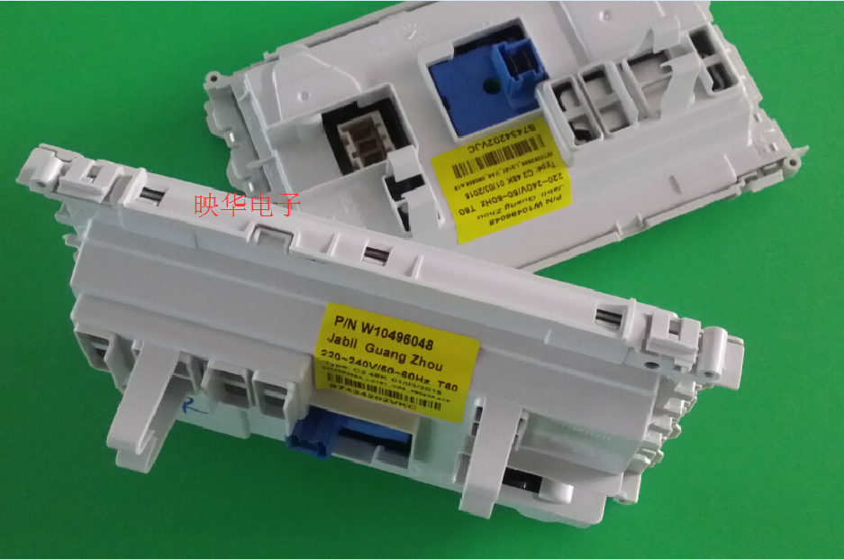原装海信xqg60-1028hn xqg60-x1228s洗衣机电脑板 主板 程控器