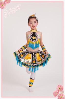 【苗族舞服装图片】_苗族舞服装图片大全_淘宝网精选