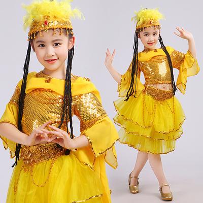 儿童新疆舞民族舞蹈服装女维吾尔族演出服彝族舞蹈服装独唱表演服