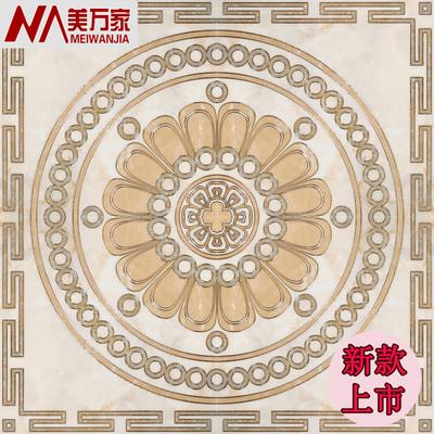 包邮抛晶砖抛金砖客厅地面瓷砖拼花玄关地毯拼图地心1.2x1.2m