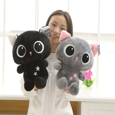 可爱猫咪罗小黑公仔黑猫毛绒玩具布娃娃玩偶 女生儿童生日礼物