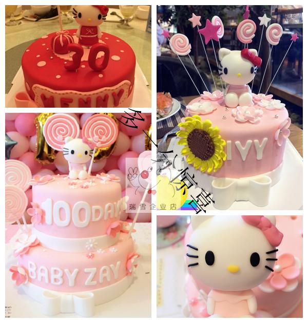 武汉创意定制儿童卡通可爱生日结婚庆典百天hello kitty翻糖蛋糕