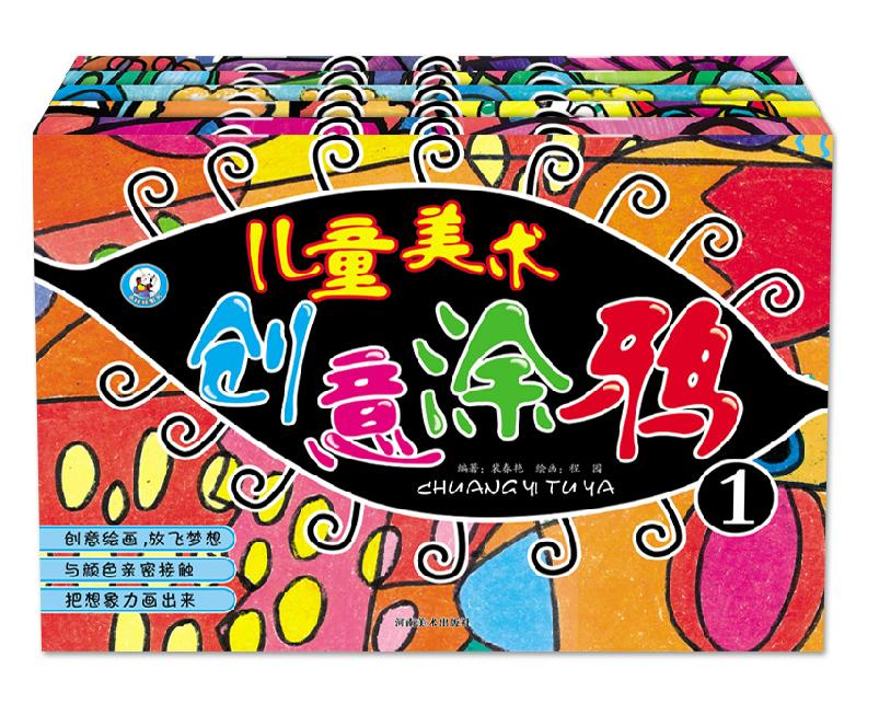 00 ☆ 正版儿童美术培训教材儿童线描画起步丛书线描技法教程6风景篇