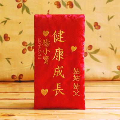 【红包-宝宝图片】_红包-宝宝图片大全_淘宝网精选