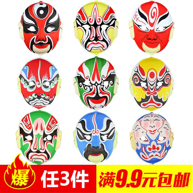 京剧脸谱面具植绒儿童面具演出装扮变脸道具装饰挂件