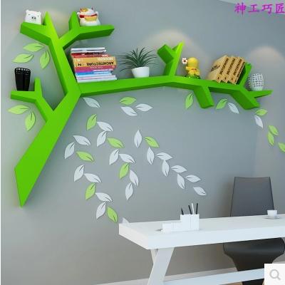 创意搁板墙上置物架壁挂装饰树形书架置物架隔板电视