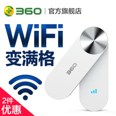 Ретранслятор The Netcore 360wifi R1