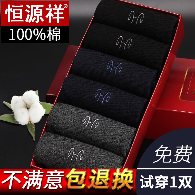 Купить из Китая Нижнее белье / Пижамы / Халаты через интернет магазин internetvitrina.ru - посредник таобао на русском языке