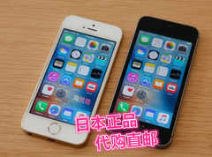 �ձ���Ʒ��ֱُ�]Apple/�O�� iPhone SE�����؛��Wͨ�ßo�i