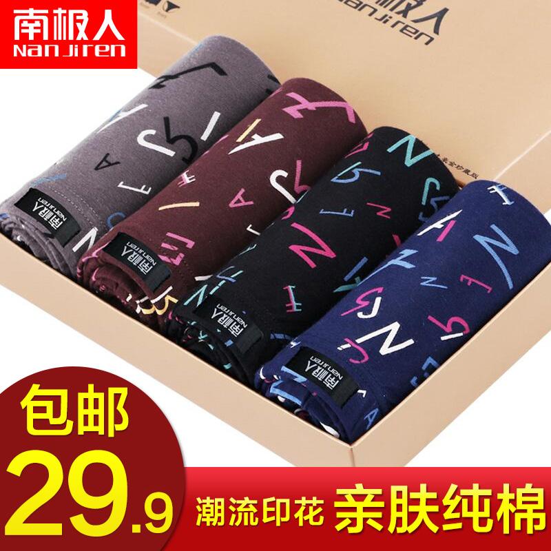Купить из Китая Трусы мужские хлопковые через интернет магазин internetvitrina.ru - посредник таобао на русском языке