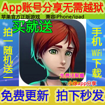 Til Morning's Light直到晨曦来临苹果APP游戏ios软件iPhone/ipad