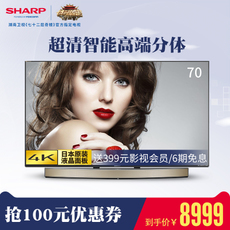 LED-телевизор Sharp LCD-70TX85A 70 4K 65