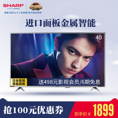 LED-телевизор Sharp LCD-40SF465A 40 45