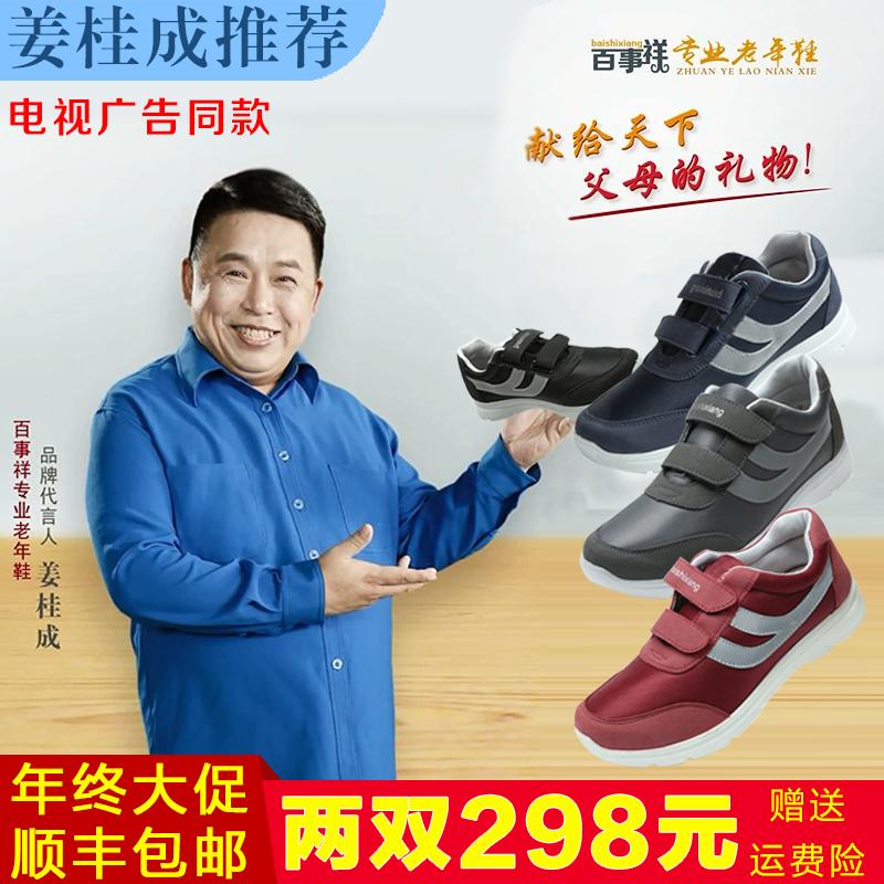 Купить из Китая Для фитнеса через интернет магазин internetvitrina.ru - посредник таобао на русском языке