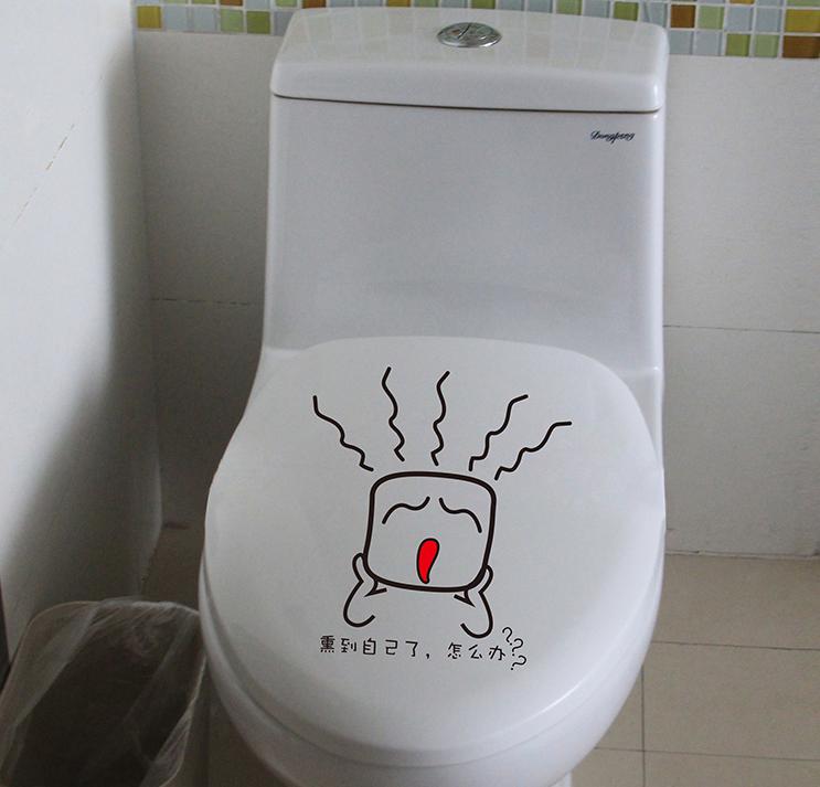 卫生间浴室厕所马桶贴纸装饰可爱q版表情创意囧字