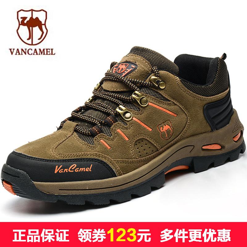 Купить из Китая Кроссовки для походов  через интернет магазин internetvitrina.ru - посредник таобао на русском языке