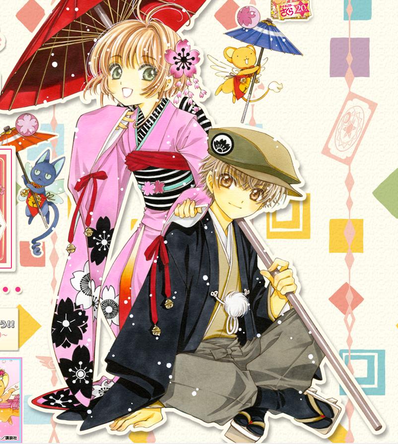 日本和服美女小游戏【骚妹⒏22
