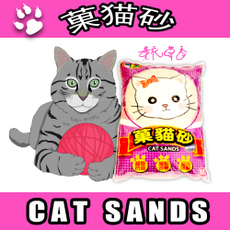 Tang of cat litter