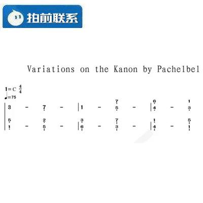 卡农钢琴曲谱 简谱双手