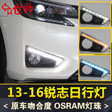 лампа World Shuai 13/14 LED