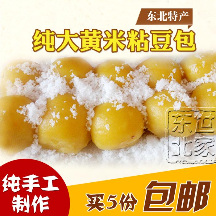 黄豆做手工制作图片