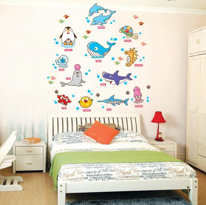 游乐园海洋鱼墙贴儿童房卧室墙贴学校幼儿园装饰贴纸