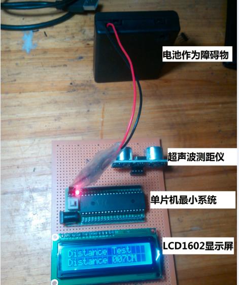 51单片机 超声波 测距 避障 报警显示 lcd1602 led 论文可查重