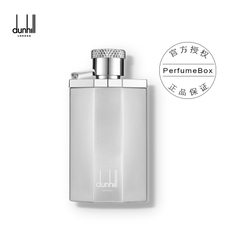 Духи Perfume box DUNHILL/50ml/100ml EDT