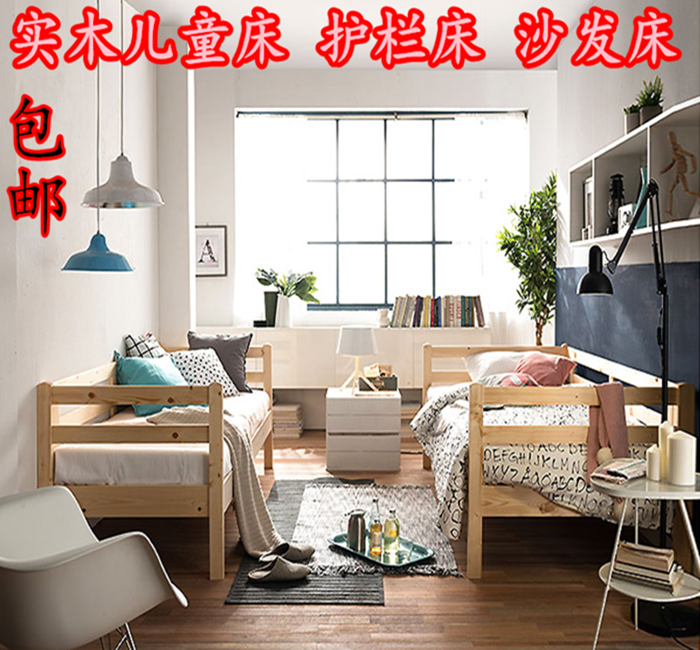 实木单人床小户型沙发床儿童床护栏床拼床松木床简易