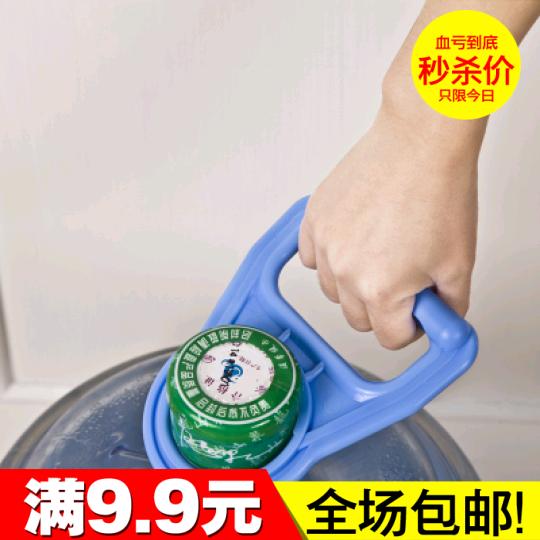 9升桶装纯净水矿泉水桶省力提手手提环柄拎手