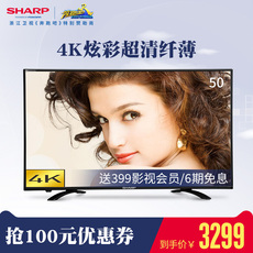 LED-телевизор Sharp LCD-50TX55A 50 4K 48