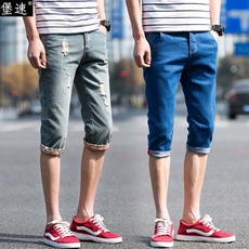 Jeans for men Fort speed bs/76002