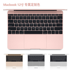 Наклейка на наутбук JRC Macbook 12