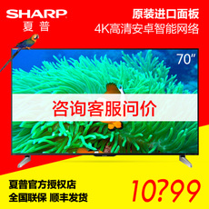 LED-телевизор Sharp LCD-70UF30A 4K 70