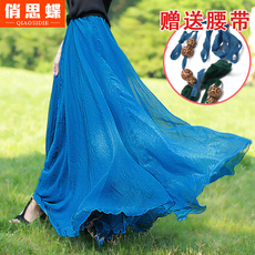 Skirt Pretty thoughts z062