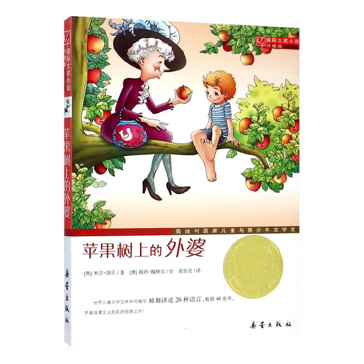 六合彩图苹果报【超强217431[q]】49j