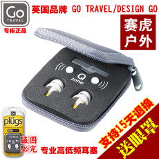 Беруши Gotravel 894 GO TRAVEL