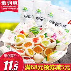 Конфеты Haoliyuan food 500g