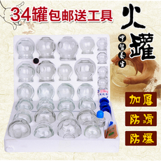 Glass cupping 34