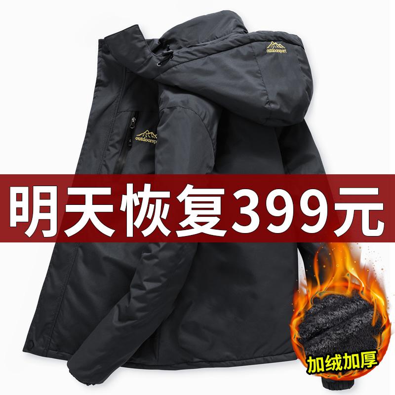 Купить из Китая Одежда для активного отдыха через интернет магазин internetvitrina.ru - посредник таобао на русском языке